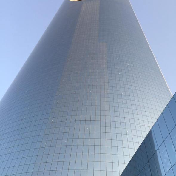 View of Kingdom Tower - Riyadh - Saudi Arabia