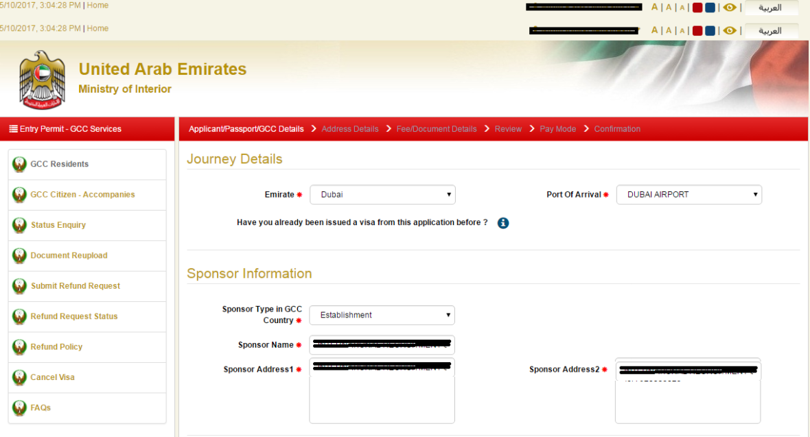 Dubai Visa Application Form