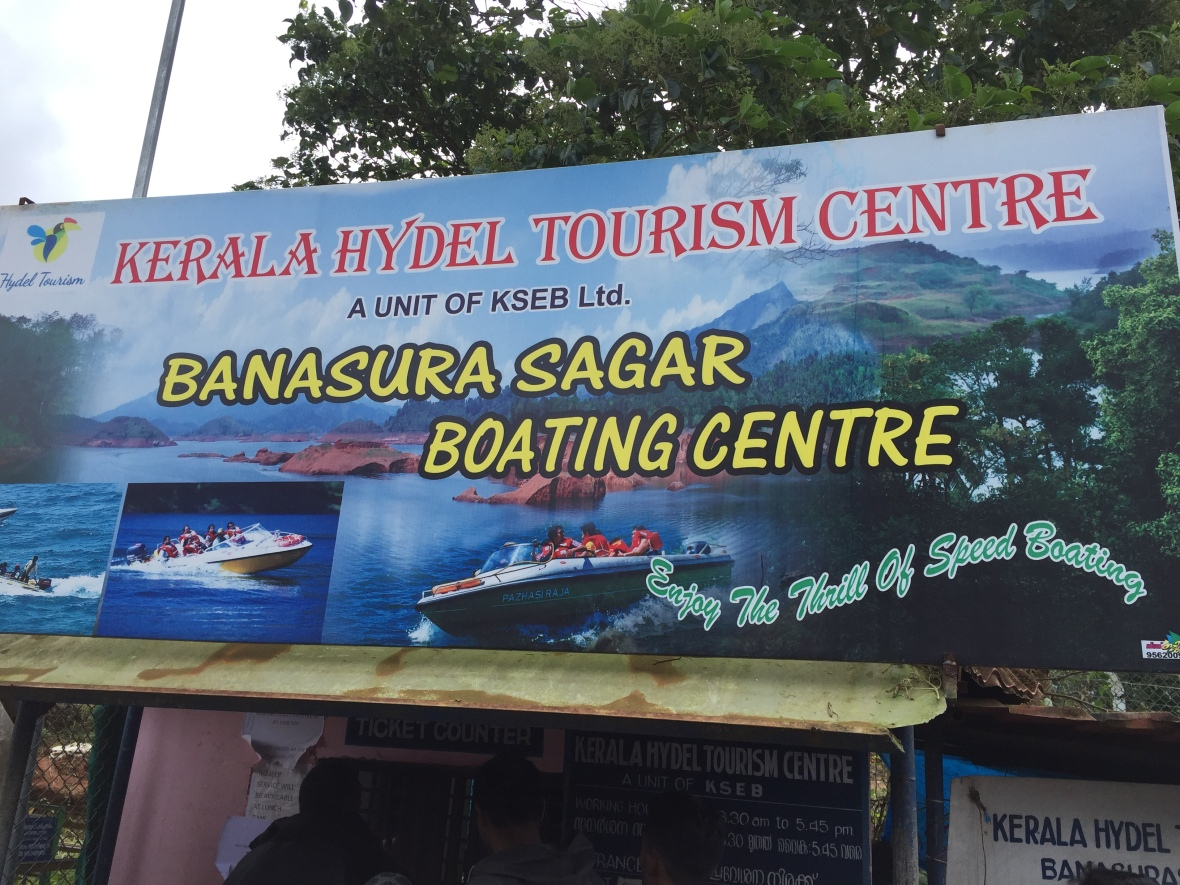 Banasura Dam Boating Center Entrance